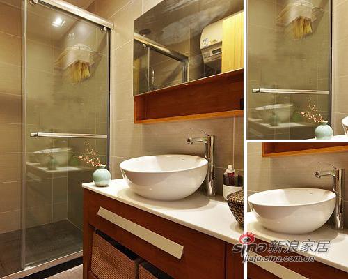 简约 二居 卫生间图片来自用户2557979841在5万装89平暖意超2居美家30的分享