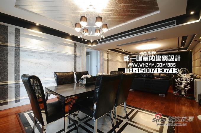 欧式 复式 餐厅图片来自郑一鸣室内建筑设计工作室在时尚150平黑白森林品味家95的分享