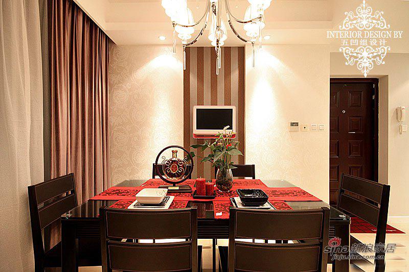 简约 三居 餐厅图片来自用户2737782783在小夫妻在6.2万搞定125平温馨婚房96的分享