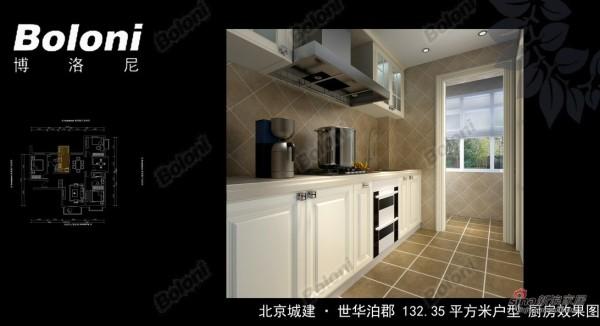 北京城建·世华泊郡三室两厅两卫户型 厨房