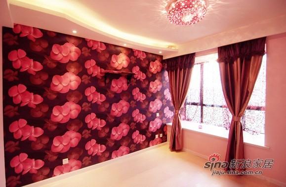 混搭 三居 卧室图片来自用户1907689327在10万装87平时尚多彩三居小错层79的分享