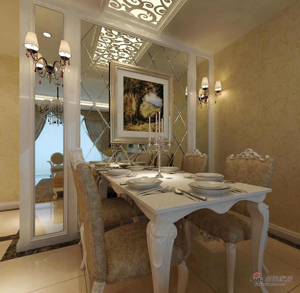 简约 三居 餐厅图片来自用户2739153147在119清新素雅欧式风格三居室93的分享