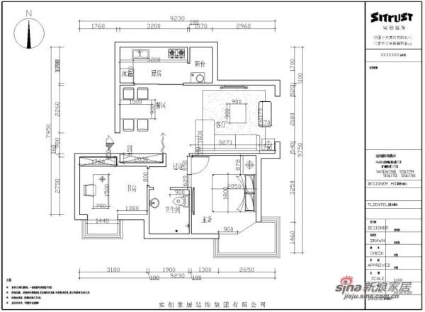 70平米2居室低调奢华的简欧设计