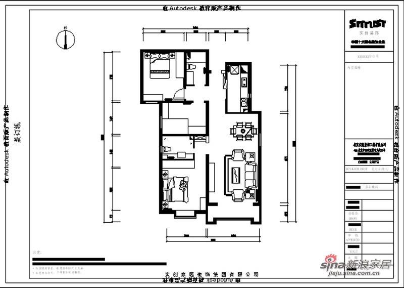 简约 三居 客厅图片来自用户2557010253在6万装125平简约现代三室两厅53的分享
