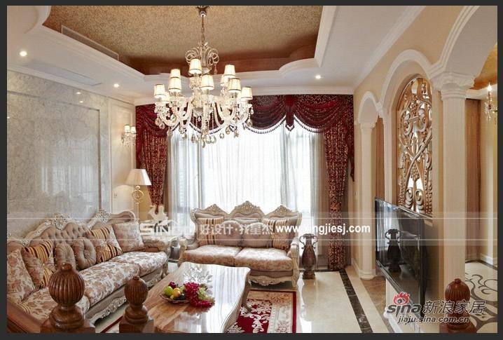 欧式 别墅 客厅图片来自用户2746948411在温馨、舒服自在 欧式风格27的分享