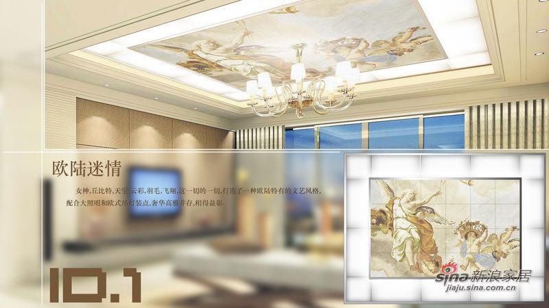 简约 三居 客厅图片来自用户2739081033在大气手笔打造优雅大三居85的分享