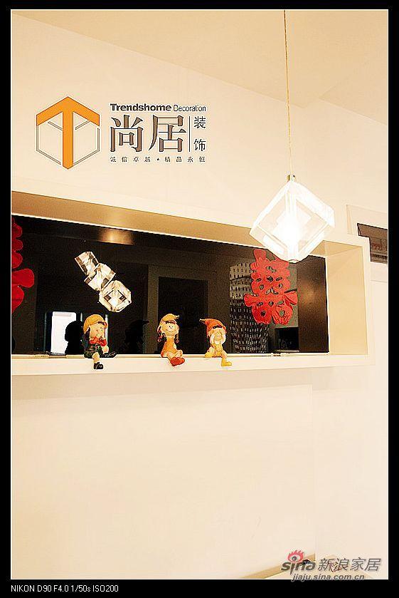 简约 三居 客厅图片来自用户2737950087在融侨中央18的分享
