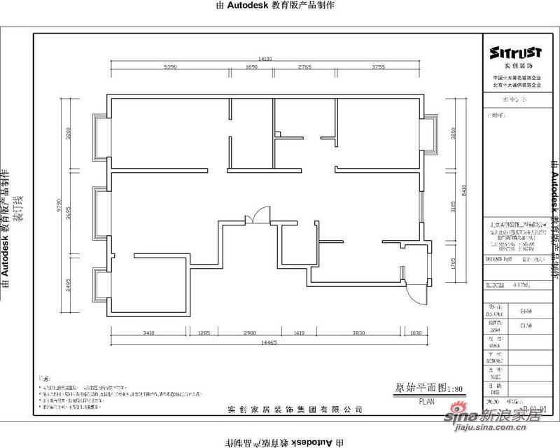 欧式 三居 其他图片来自用户2757317061在原创8万精装140平简约欧式3室2厅49的分享