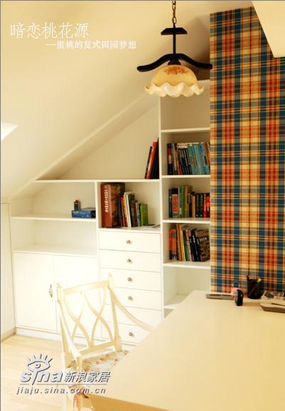简约 复式 书房图片来自用户2737786973在超甜美田园风情复式居室设计192的分享