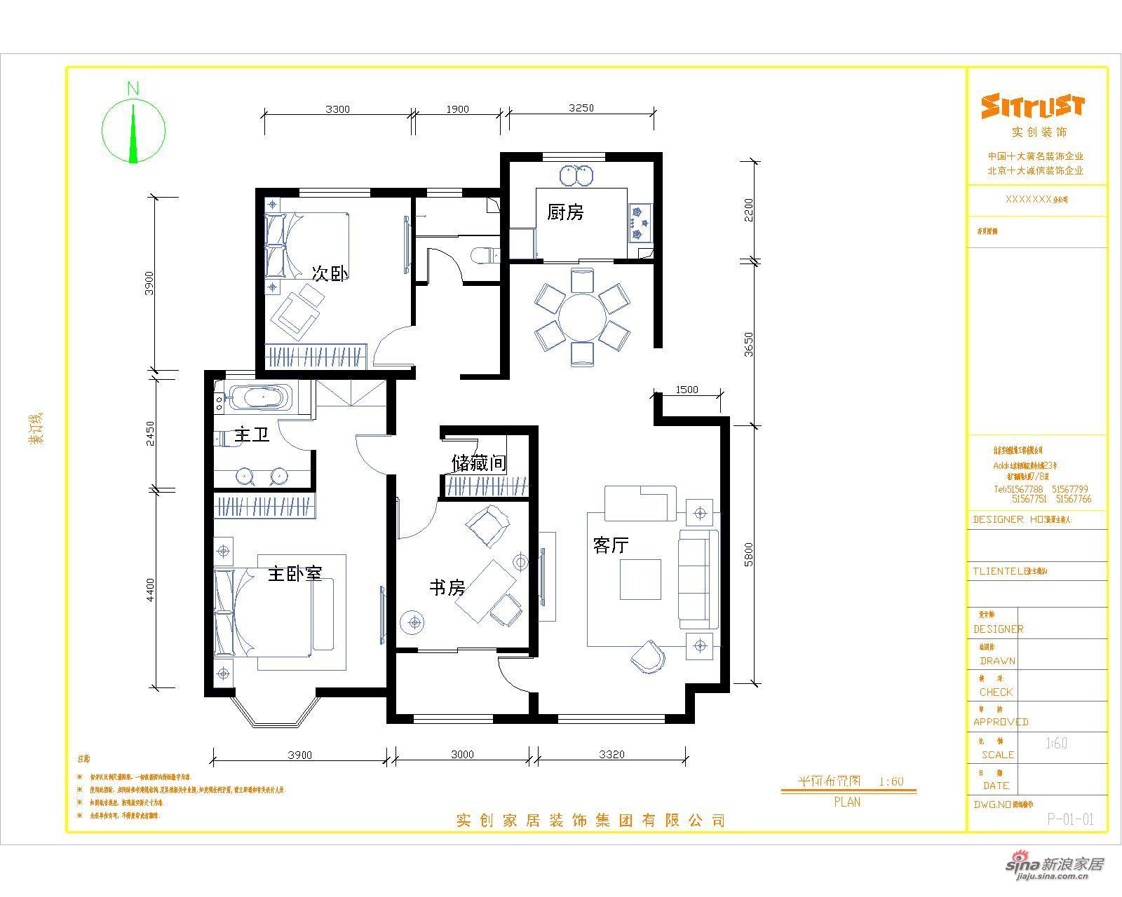 欧式 三居 客厅图片来自用户2745758987在我的专辑172241的分享