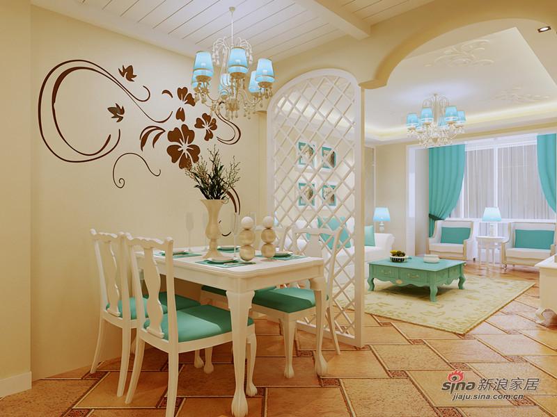 地中海 二居 餐厅图片来自用户2756243717在相约爱琴海19的分享