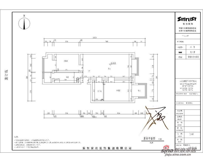 简约 二居 客厅图片来自用户2738093703在80平雅致简约两居53的分享