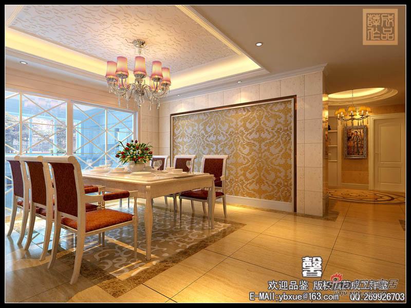简约 一居 餐厅图片来自用户2738820801在薛成作品集98的分享