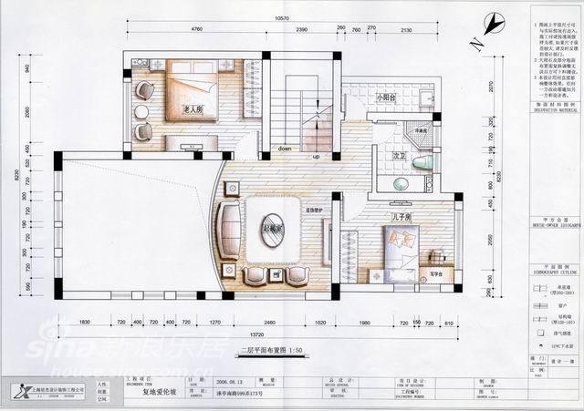 欧式 复式 客厅图片来自用户2746948411在复地爱伦坡78的分享