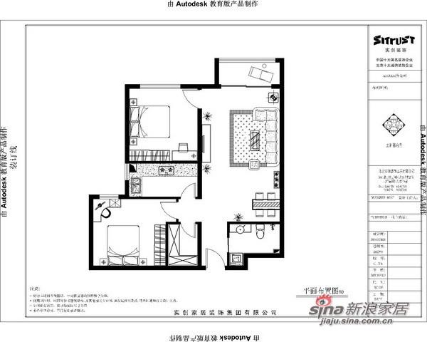 其他 二居 客厅图片来自用户2558746857在大方居限价房--简约篇93的分享