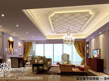 深圳春华四季园示范单位11