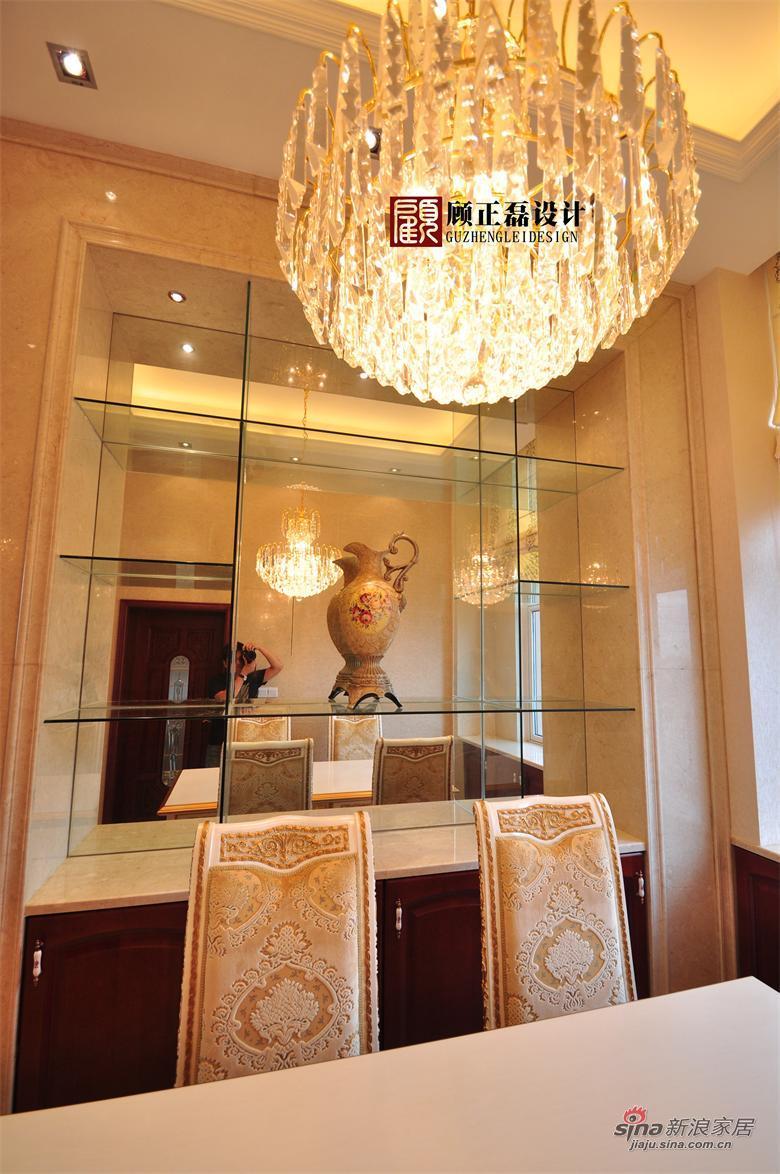 欧式 四居 餐厅图片来自用户2746869241在【高清】180平米欧式高档豪华复式公寓37的分享