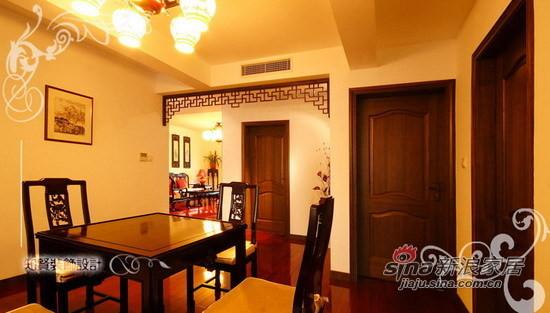 古典中式 古色古香餐厅