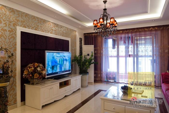 混搭 三居 客厅图片来自用户1907691673在【多图】148平米混搭美家 精致大三居93的分享