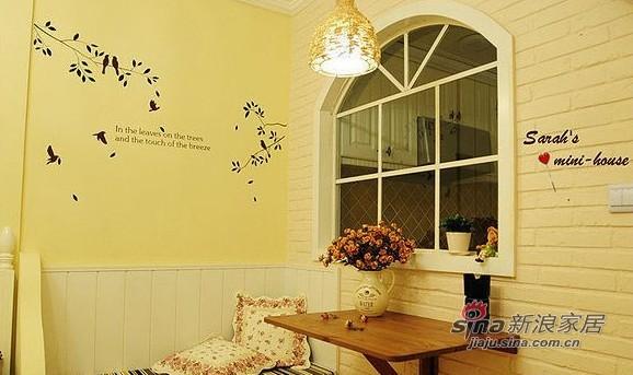 田园 一居 餐厅图片来自用户2737791853在我心心念念の28平田园翻新老房19的分享