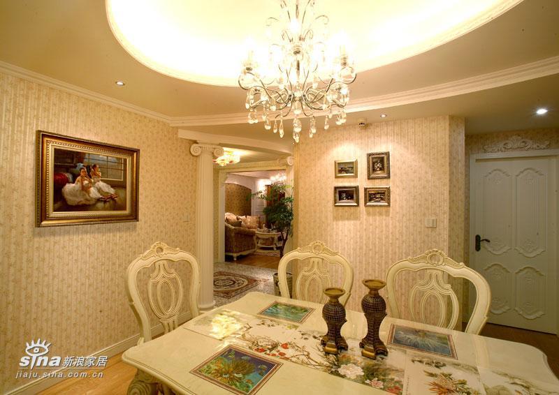 欧式 四居 餐厅图片来自用户2757317061在雅致主义76的分享