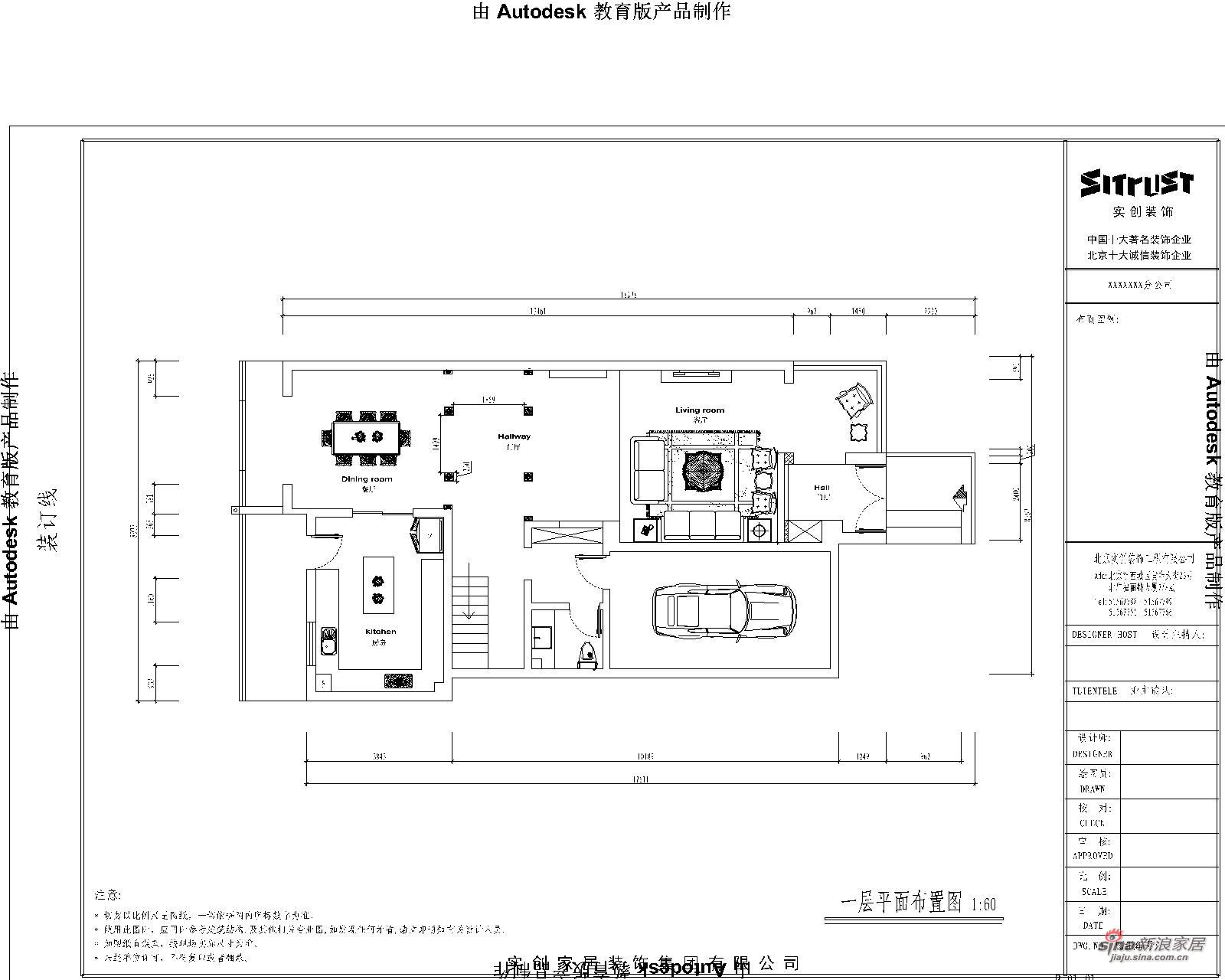欧式 别墅 其他图片来自用户2757317061在【高清】欧式新古典别墅设计森林首府23的分享