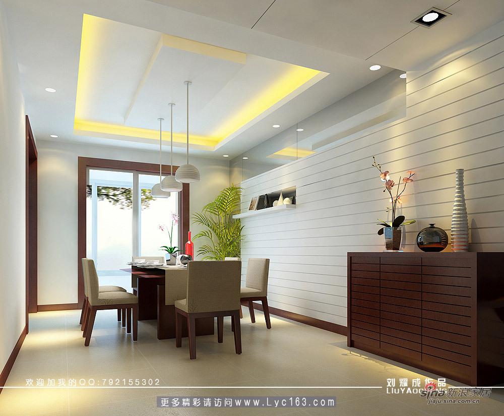 简约 四居 餐厅图片来自用户2738813661在一套房子两种背景墙方案54的分享