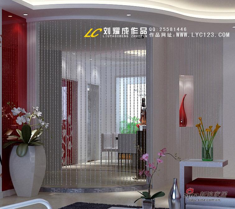 简约 三居 客厅图片来自用户2737759857在花花世界57的分享