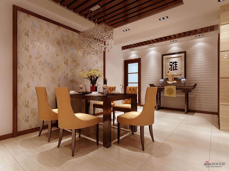 简约 三居 餐厅图片来自用户2738093703在我的专辑914651的分享