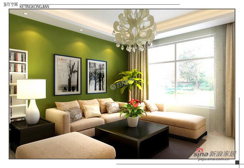 简约 二居 客厅图片来自用户2559456651在金地紫云庭110平米-两室两厅-现代简约35的分享