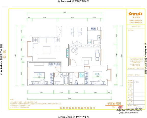 家具平面图