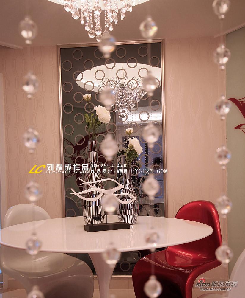 简约 二居 客厅图片来自用户2737782783在浪漫满屋26的分享