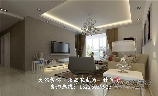 现代简约家庭装修设计-客厅
