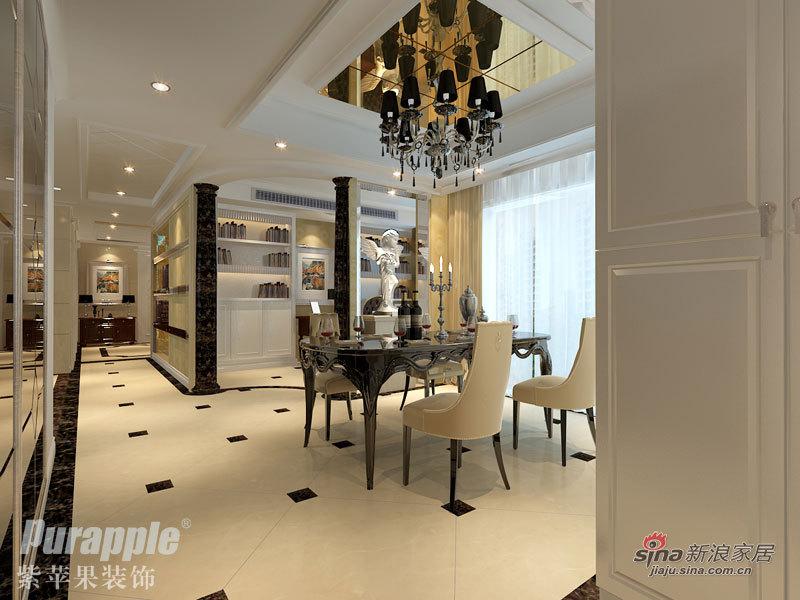 欧式 三居 餐厅图片来自用户2772873991在12万精致装修紫苹果打造53的分享