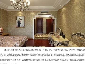220平米龙湖花盛香醍—静谧中的奢华53
