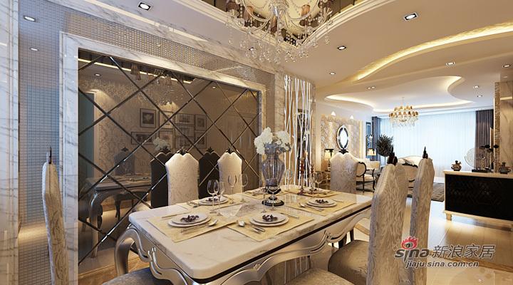 欧式 三居 餐厅图片来自用户2557013183在120平豪华欧式之居82的分享