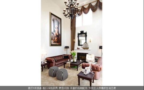 客厅5米挑高 配以深色家具 更显沉稳 丰