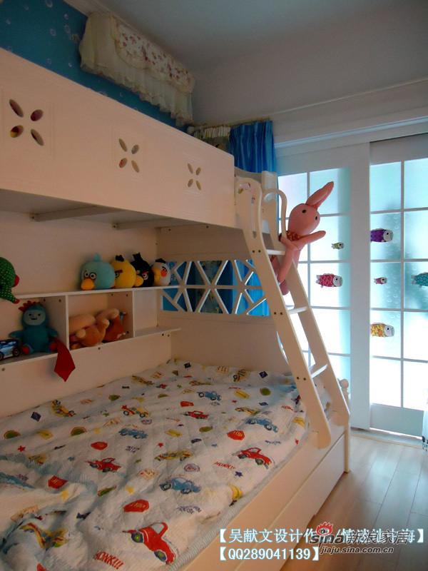 地中海风格儿童房