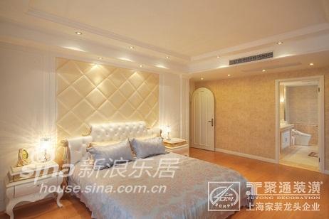 欧式 别墅 客厅图片来自用户2746869241在中海瀛台实景相片12的分享