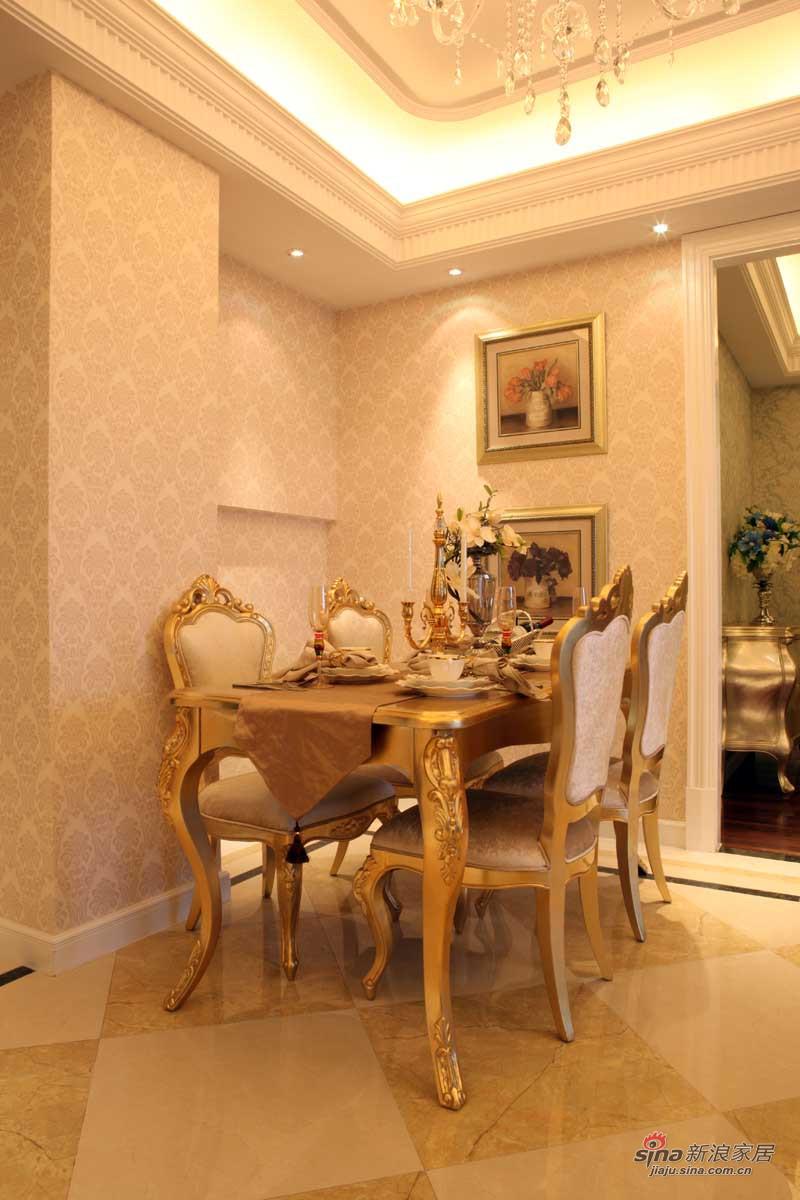 新古典 三居 餐厅图片来自用户1907664341在【高清】139平法式新古典风格样板间72的分享