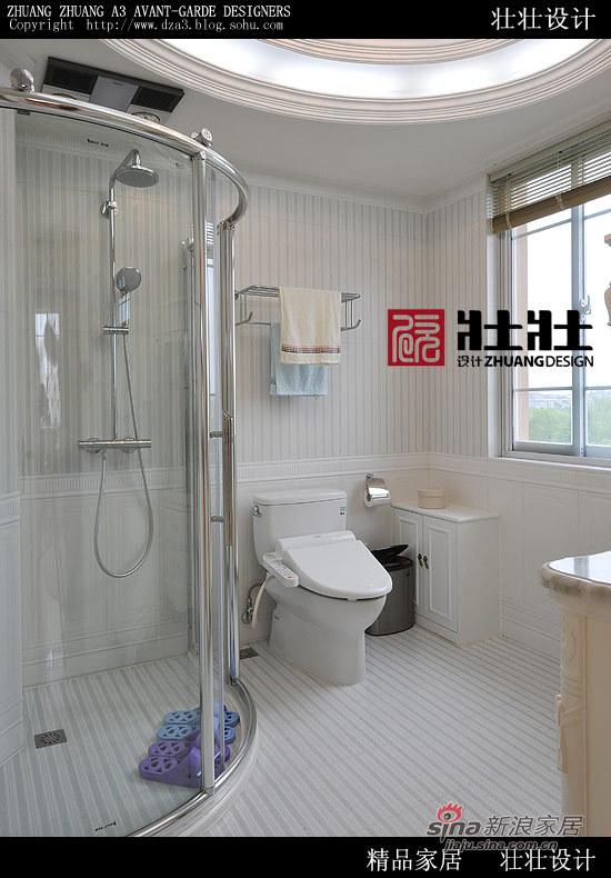 欧式 别墅 卫生间图片来自用户2557013183在成功男400平欧式银贵生活41的分享