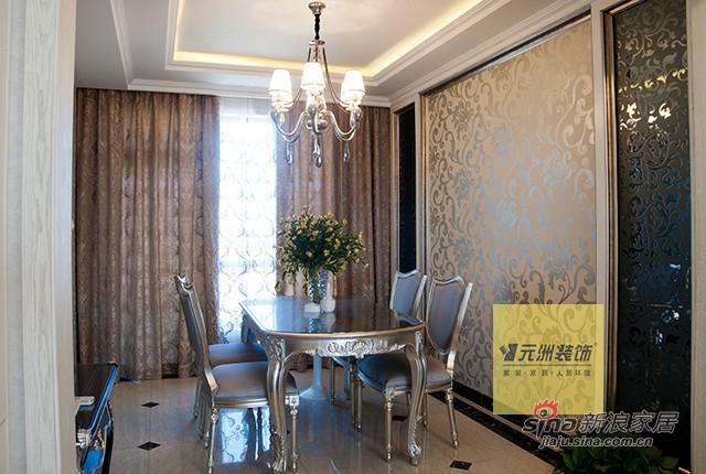 欧式 三居 餐厅图片来自用户2746953981在【多图】160平米简欧风格设计11的分享
