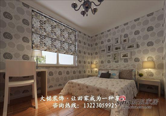 """简约 四居 儿童房图片来自用户2738820801在""""未来与现代""""主题家庭装修设计39的分享"""