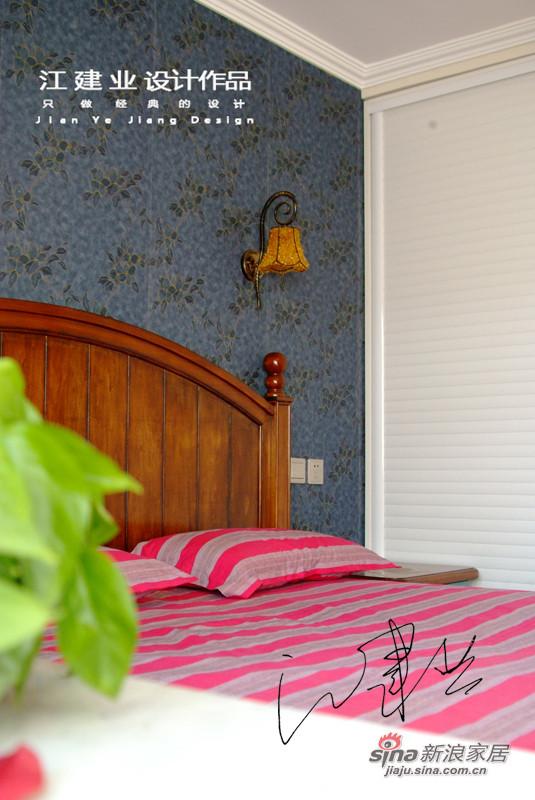 主卧,卧室,壁纸,壁灯,实木床,定制衣柜