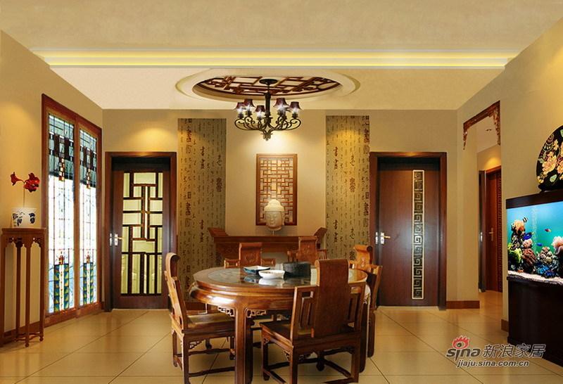 中式 二居 餐厅图片来自用户2748509701在我的专辑906468的分享
