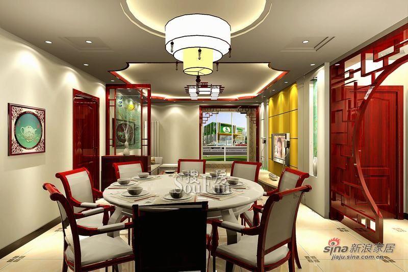 中式 二居 餐厅图片来自用户1907696363在都市白领90平米新中式风格温馨美家35的分享