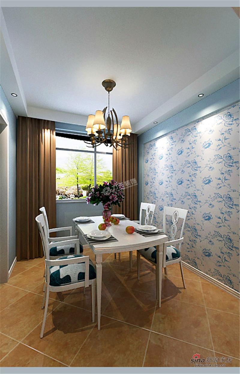 简约 二居 餐厅图片来自用户2738093703在亲亲家园97.00㎡-2室2厅-现代简约46的分享