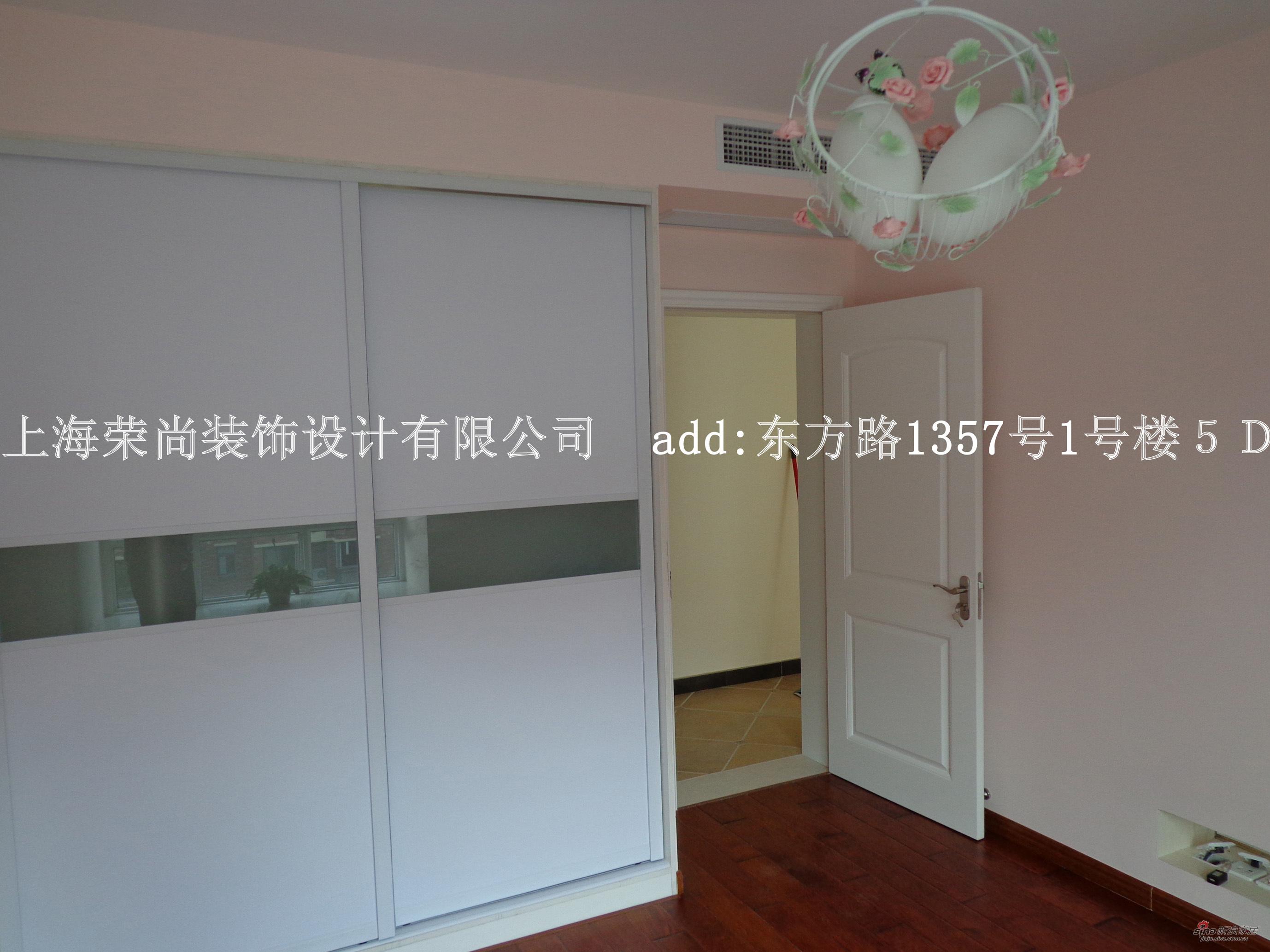 田园 三居 卧室图片来自用户2557006183在荣尚沈洁设计师制作三房田园样板房(上)31的分享