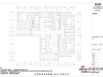 合理空间分化 保利蓝100平米巧妙搭配12