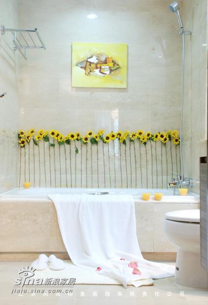简约 二居 卫生间图片来自用户2556216825在珠江帝景售楼处样板间22的分享